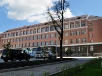 Екатеринбург, улица Бажова, дом 31А. суд Кировский районный суд
