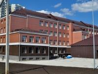 Екатеринбург, суд Кировский районный суд, улица Бажова, дом 31А