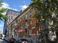 neighbour house: st. Bazhov, house 35. Apartment house