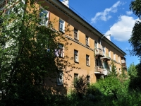 neighbour house: st. Bazhov, house 39. Apartment house