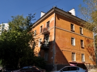neighbour house: st. Bazhov, house 43. Apartment house