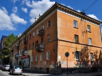 neighbour house: st. Bazhov, house 45. Apartment house