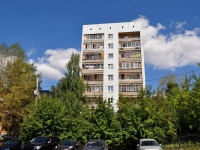 Yekaterinburg, st Bazhov, house 49. Apartment house