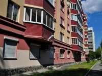 Yekaterinburg, Bazhov st, house 51. Apartment house