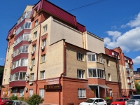 Yekaterinburg, st Bazhov, house 53. Apartment house