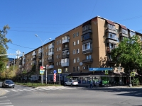 Yekaterinburg, st Bazhov, house 55. Apartment house