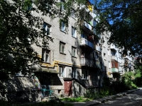 Yekaterinburg, st Bazhov, house 57. Apartment house