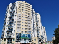 Yekaterinburg, st Bazhov, house 68. Apartment house