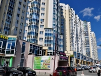 Екатеринбург, улица Бажова, дом 68. многоквартирный дом