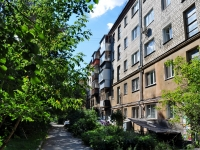 neighbour house: st. Bazhov, house 73. Apartment house
