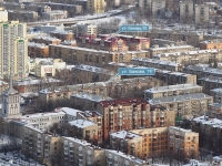 Yekaterinburg, Bazhov st, house 74. Apartment house