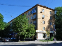 neighbour house: st. Bazhov, house 75. Apartment house