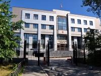 隔壁房屋: st. Bazhov, 房屋 85. 法院 Уральский окружной военный суд
