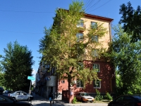 neighbour house: st. Bazhov, house 89. Apartment house