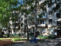 Yekaterinburg, Bazhov st, house 103. Apartment house