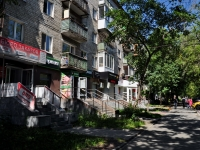 neighbour house: st. Bazhov, house 130. Apartment house