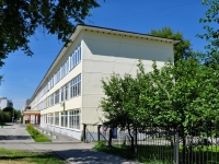 neighbour house: st. Bazhov, house 139. gymnasium №94