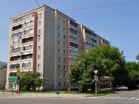 neighbour house: st. Bazhov, house 164. Apartment house