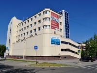Yekaterinburg, Bazhov st, house 174. office building
