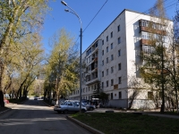 neighbour house: st. Bazhov, house 223. Apartment house
