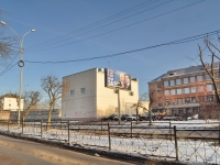 Yekaterinburg, Bazhov st, multi-purpose building