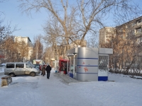Yekaterinburg, Bazhov st, store