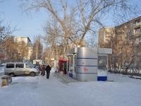 Екатеринбург, улица Бажова, магазин