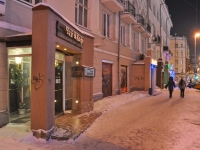 Yekaterinburg, Belinsky st, house 7. Apartment house with a store on the ground-floor