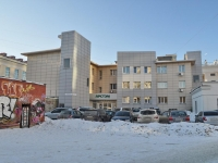 Yekaterinburg, Belinsky st, house 9. office building
