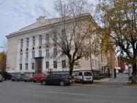улица Белинского, дом 15. библиотека им. В.Г. Белинского