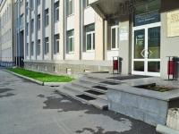Yekaterinburg, library им. В.Г. Белинского, Belinsky st, house 15