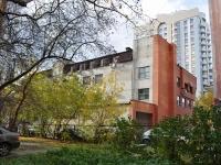 Екатеринбург, улица Белинского, дом 55. офисное здание