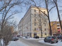 neighbour house: st. Belinsky, house 71В. hostel Уральского государственного колледжа им. И.И. Ползунова