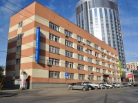 Yekaterinburg, Belinsky st, house 76. office building