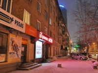 Yekaterinburg, Belinsky st, house 78. Apartment house with a store on the ground-floor