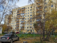 Екатеринбург, Белинского ул, дом 84