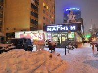 Екатеринбург, улица Белинского, дом 84. многоквартирный дом