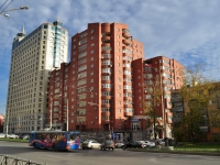 Yekaterinburg, Belinsky st, house 85. Apartment house