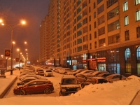 Yekaterinburg, Belinsky st, house 86. Apartment house