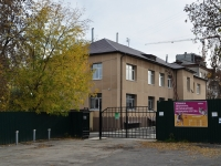neighbour house: st. Belinsky, house 112В. laboratory