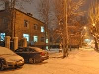叶卡捷琳堡市, Belinsky st, 房屋 112В. 实验室
