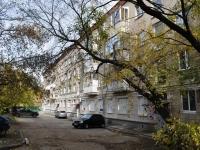 Yekaterinburg, Belinsky st, house 112. Apartment house
