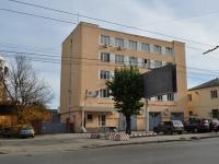 叶卡捷琳堡市, Belinsky st, 房屋 115А. 管理机关