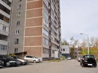 Yekaterinburg, Belinsky st, house 119. Apartment house