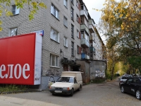 Yekaterinburg, Belinsky st, house 120. Apartment house