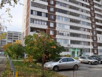 Yekaterinburg, Belinsky st, house 121. Apartment house