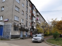 Yekaterinburg, Belinsky st, house 122. Apartment house