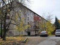 Екатеринбург, улица Белинского, дом 140 к.2. многоквартирный дом
