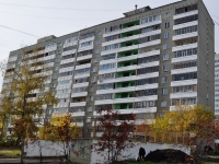 Yekaterinburg, Belinsky st, house 149. Apartment house