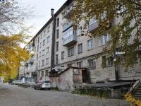 Yekaterinburg, Belinsky st, house 152 к.1. Apartment house
